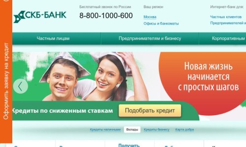 skb-bank-oficialny-j-sajt