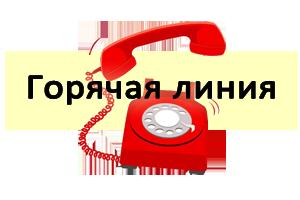 ван клик мани телефон горячей линии бесплатный сбербанк ипотека под залог имеющегося жилья