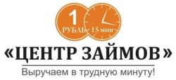 centr-zajmov-onlajn-zajavka