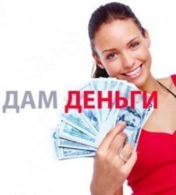 manimo-zaym-lichnyy-kabinet