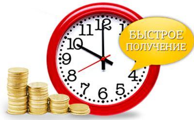 mobilnyj-zajm-oficialnyj-sajt