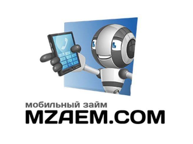 mobilnyy-zaym-lichnyy-kabinet