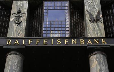 rajffajzenbank-vzjat-kredit-nalichnymi