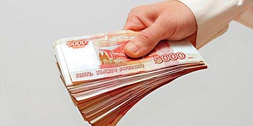 vzyat-kredit-150000