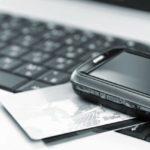 Мобильный Займ (МЗАЕМ)