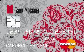 bank-moskvy-kreditnye-karty-usloviya