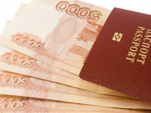 mikrozaym-onlayn-po-pasportu