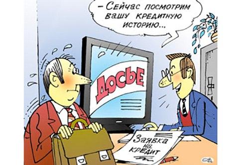mikrozaymy-dlya-ispravleniya-kreditnoy-istorii-poluchit-onlayn