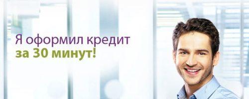 mikrozaymy-onlayn-ukraina