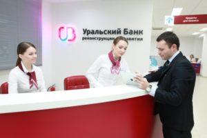 ubrir-potrebitelskiy-kredit-protsentnaya-stavka