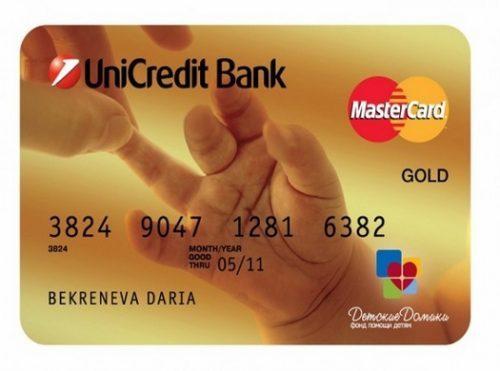 unikredit-bank-zolotaya-debetovaya-karta