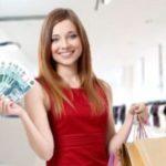 Взять деньги (долг) сегодня
