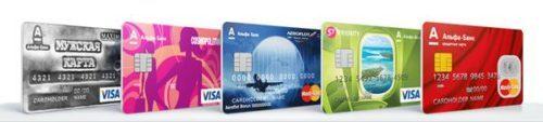 Oformit-debetovuyu-kartu-Alfa-Banka-onlayn