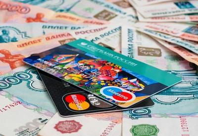 Zaem-na-kreditnuyu-kartu-mgnovenno-kruglosutochno-bez-otkaza