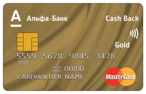 alfa-bank-debetovye-karty