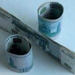 Банк Москвы депозиты для физических лиц