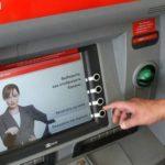 Комиссия за снятие наличных Банк Москвы