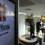 ВТБ Банк Москвы кредиты физическим лицам