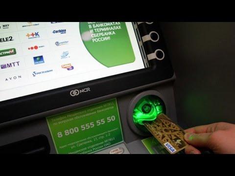 bank-moskvy-uznat-balans-karty-onlayn
