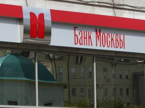 grafik-raboty-otdeleniy-banka-moskvy