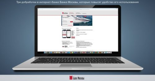 internet-bank-vtb-bank-moskvy
