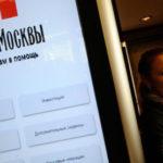 Как узнать баланс карты Банк Москвы