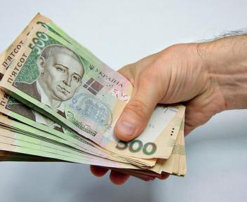 kredit-nalichnymi-bez-spravki-o-dokhodakh-ukraina