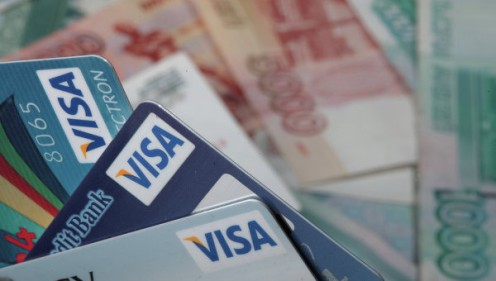 kreditnye-zaymy-bankovskuyu-kartu-onlayn