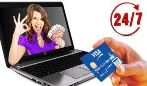 oformit-zaym-na-kreditnuyu-kartu-onlayn