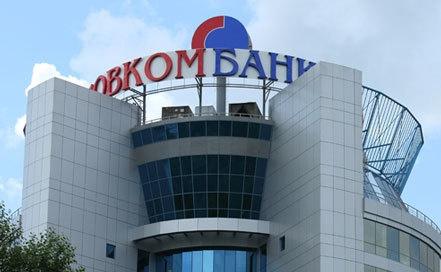 ostavit-onlayn-zayavku-na-kredit-v-sovkombanke