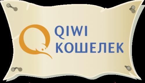 sms-zaem-kiwi-koshelek