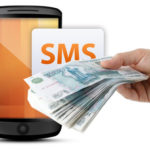 Займ по смс на банковскую карту