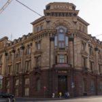 Банк Москвы центральный офис