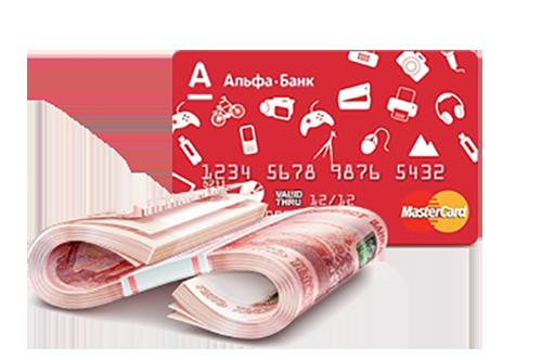 uvelichenie-kreditnogo-limita-alfa-bank
