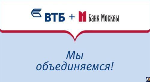 vtb-bank-moskvy-ofitsialnyy-sayt-moskva
