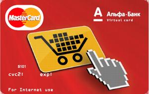 zakazat-debetovuyu-kartu-alfa-bank