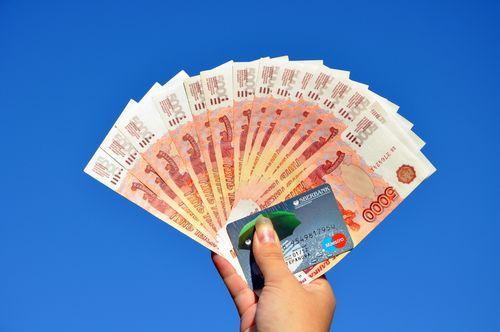zaymy-na-kreditnuyu-kartu-cherez-onlayn