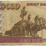 Кредит 100000 рублей наличными