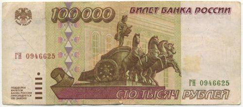 100000-rubley-v-kredit-srochno