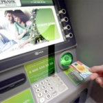 Можно через банкомат положить деньги на карту