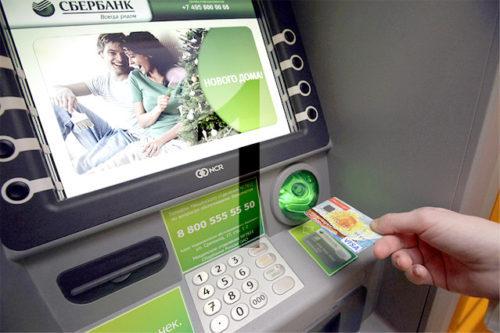 Mozhno-cherez-bankomat-polozhit-dengi-kartu
