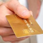 Кредитные карты – оформить онлайн заявку