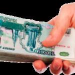 Деньги в долг онлайн без проверок