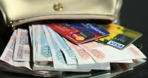 dengi-na-kartu-s-plokhoy-kreditnoy-istoriey