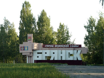 kredit-nalichnymi-bez-spravok-i-poruchiteley-bryansk