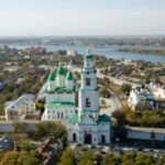 Кредит наличными Астрахань