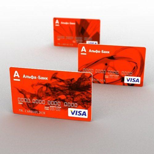 kreditnaya-kartochka-alfa-banka