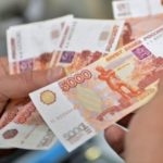 Кредитные деньги онлайн карту