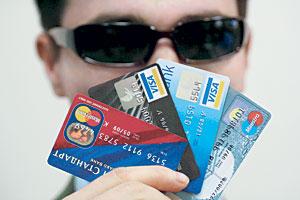 kreditnye-karty-onlayn-bez-spravok-i-poruchiteley