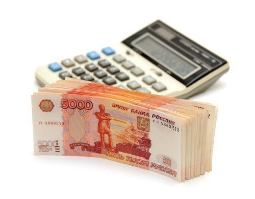 mfo-kreditnyy-zaym